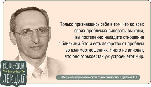 Торсунов | Нарушевич | Хакимов | Борисов