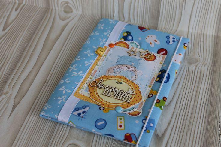 Купить папка для свидетельства о рождении - балашиха, для новорожденного, для мальчика, папка для свидетельства, папка для документов