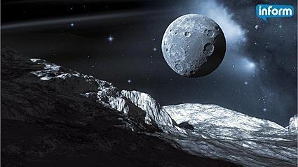 'Scientific wonderland' expected as spacecraft approaches Pluto (+video) - CSMonitor.com