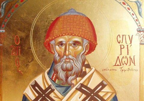 Άγιος Σπυρίδωνας ο Θαυματουργός - Εορτάζει στις 12 Δεκεμβρίου