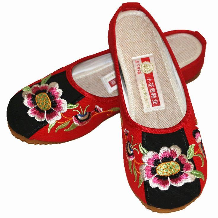 Aliexpress.com: Acheter Maison pantoufles de femmes Chinois folk style floral brodé intérieur chaussures TPR semelle coton tissu chaussures pour toutes les saisons de womens house slippers fiable fournisseurs sur Joinester Ethnic Trend Store