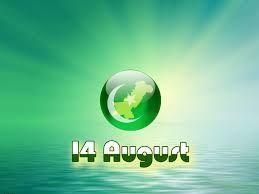 advance 14 august mubarak pictures,