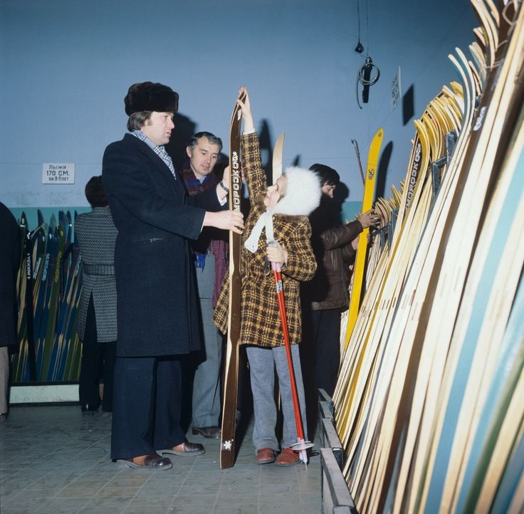 1980. В спортивной секции Детского мира