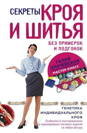 bookz.ru