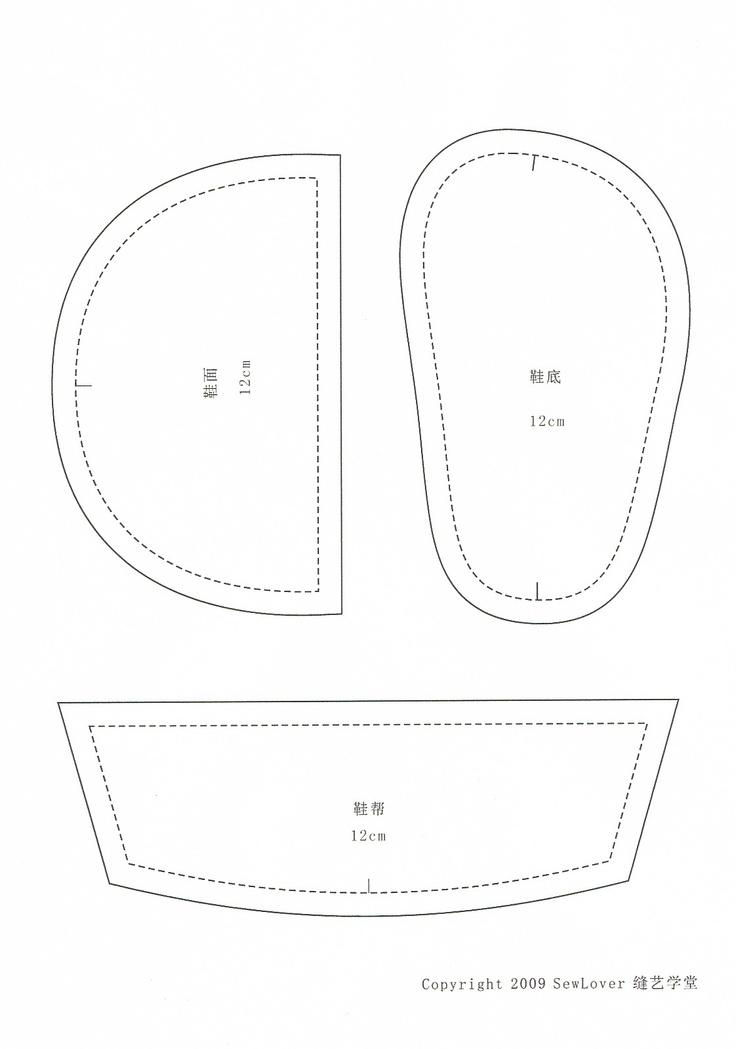 patron chausson b b lastique id es pour la maison pinterest couture sew baby and. Black Bedroom Furniture Sets. Home Design Ideas