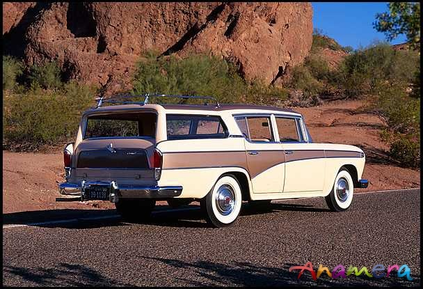 1959 rambler we had one exactly like this same colors. Black Bedroom Furniture Sets. Home Design Ideas