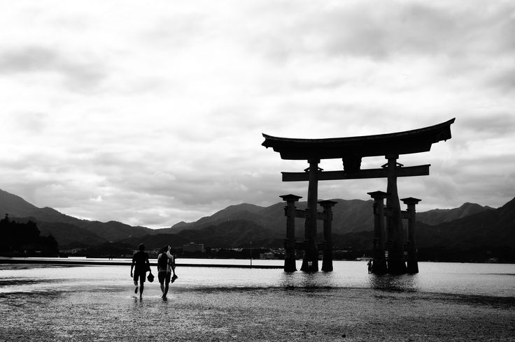 Miyajima Island. Japan. 2015