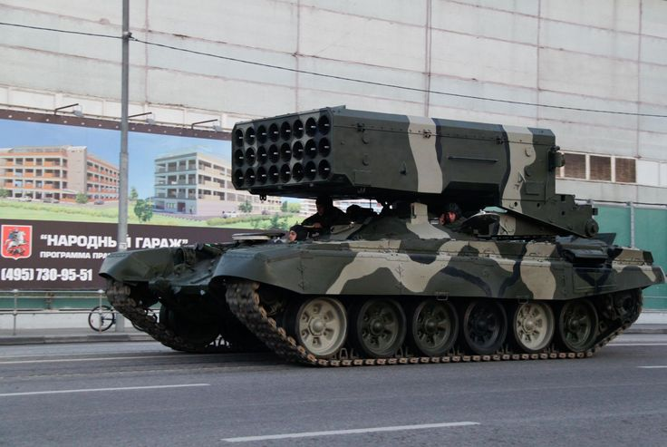 A Russian TOS-1 30-barrel multiple rocket launcher based on a T-72 tank chassis. Description from commons.wikimedia.org. I searched for this on bing.com/images