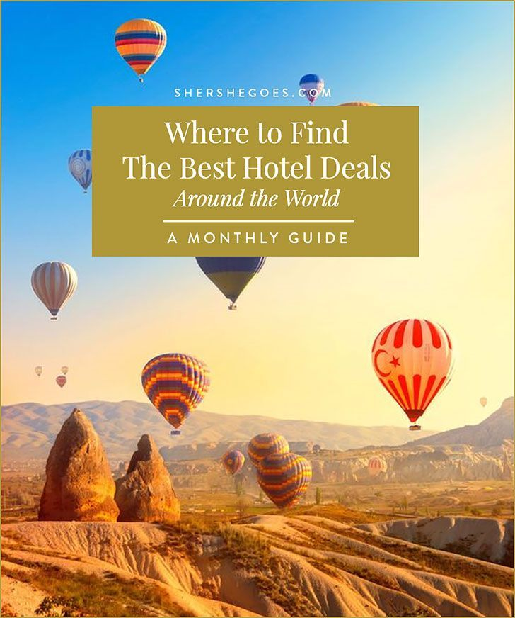 Find out where to go each month of the year for the cheapest hotel fares by destination!: