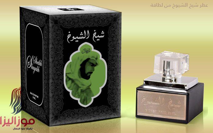 عطر شيخ الشيوخ من لطافة Perfume Bottles Perfume Decor