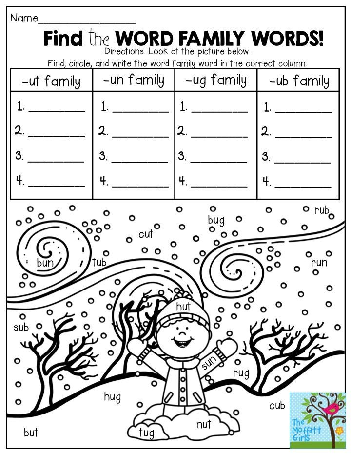 Find the Word Family Words! Great activity found in the NO