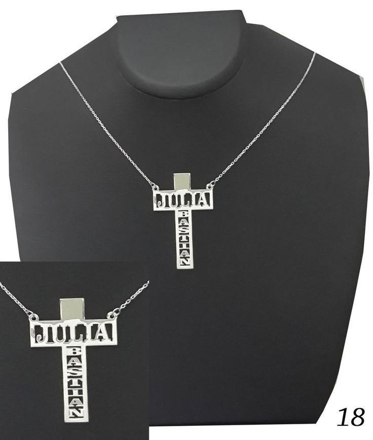 2 in 1 name inside to CROSS Personalized name necklace 14 K solid gold....  JUST FOR YOU !!!!!