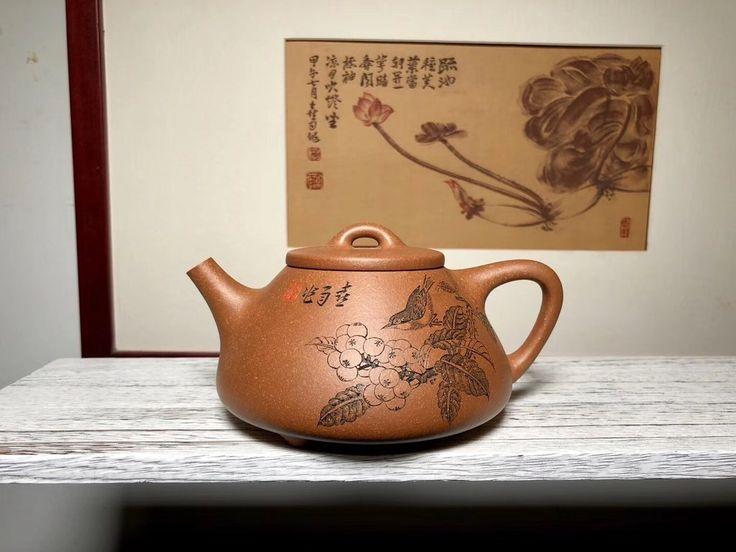 Maker Yangxiyu 300cc Cave Chinese Bird Yixingclay Teapot Handmade      #茶具#茶壶#Jogo de chá#Thé#?????#чайный сервиз#Juego de té#Thee#Tee#Die teekanne#Théière#Théière#teaset