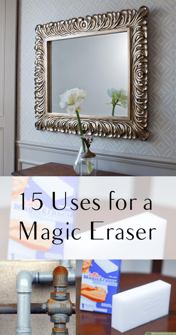Uses For A Magic Eraser