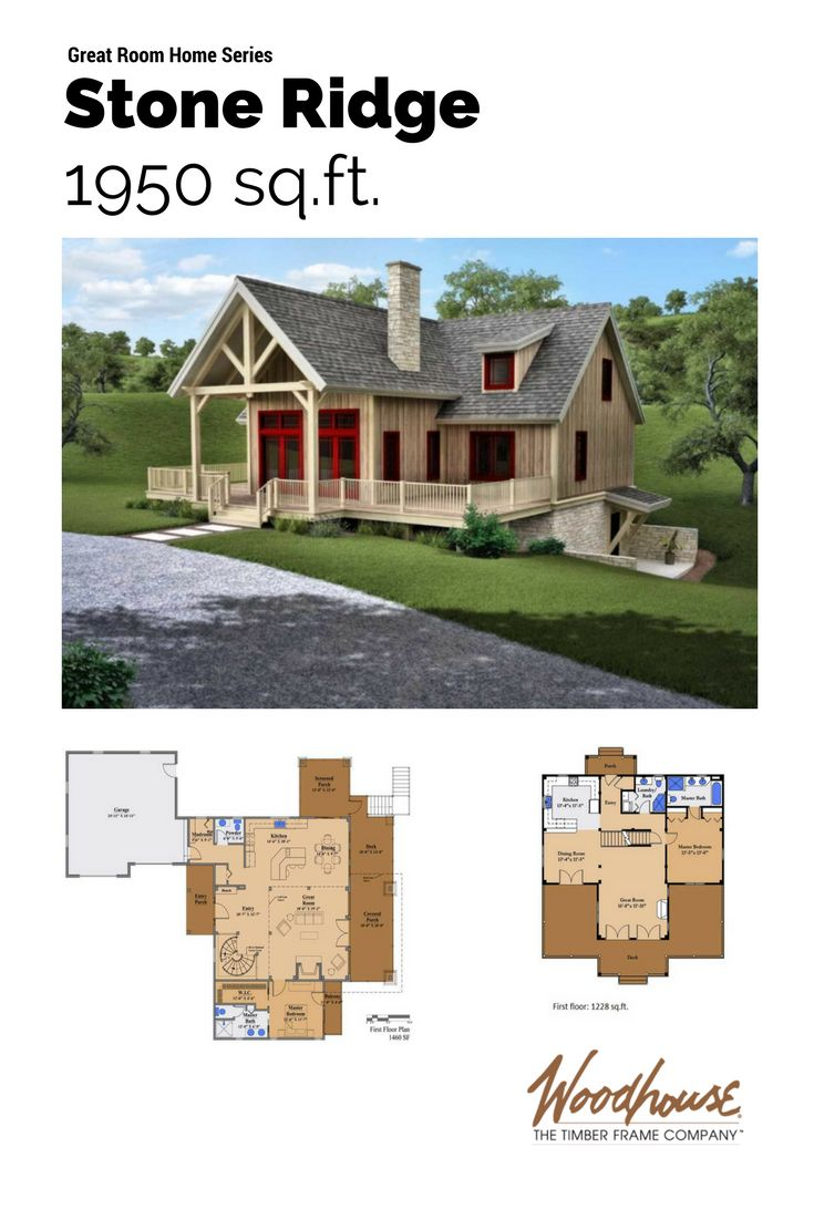 30 Best Images About Floor Plans On Pinterest The