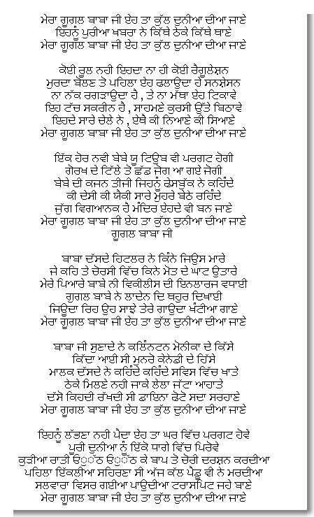 babbu maans talaash album songs lyrics punjabi font lyrics pinterest fonts song