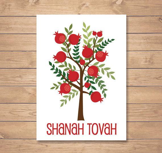 Jewish New Year  Shana Tovah   Rosh Hashanah by QuillingJudaica