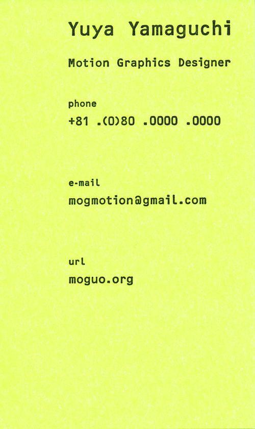 モーショングラフィックデザイナー・山口悠野さんの名刺をデザインさせて頂きました。 鮮やかな蛍光イエローの用紙を使用しました。 山口さんは、NHK「デザインあ」での「クラッチ」で、いくつかの映像を作られていたり、最近では「映像作家100人 2013」という本に掲載されたりと、大変ご活躍されている方です。 山口さんのモーショングラフィック、素晴らしいものばかりですので、ぜひご覧になってみてはいかがでしょうか。 kitchen-and-bathroom:  山口悠野 名刺 Business card 2013 Art direction  Design: Tadashi Ueda Client: Yuya Yamaguchi http://moguo.org/