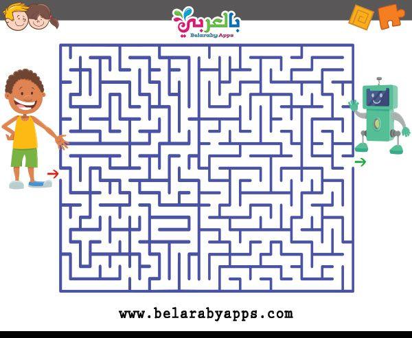 العاب متاهات صعبة العاب ذكاء صعبة جدا للاذكياء 2020 بالعربي نتعلم Mazes For Kids Find The Difference Pictures Crossword Puzzle