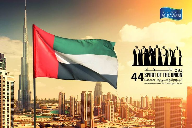 National Day Greetings from Al Rawabi. Celebrating the Spirit of the Union