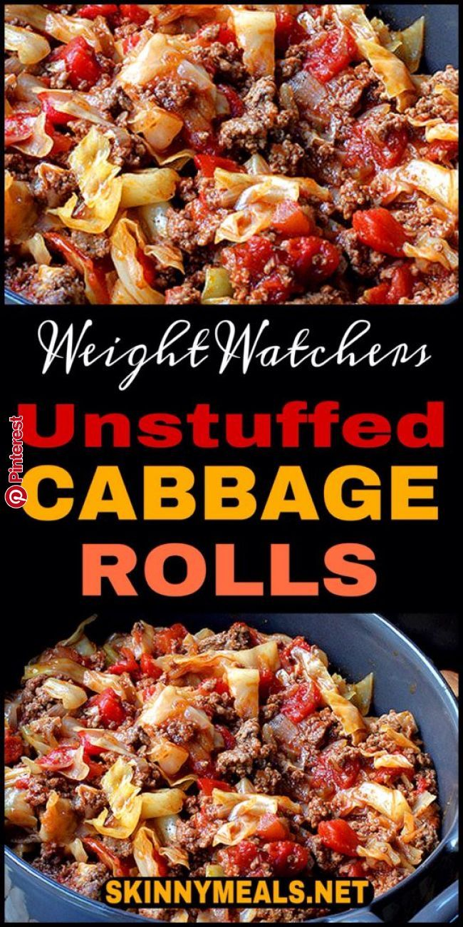 I love cabbage, and this recipe is my favorite one… and don't worry about Weight watchers smart points because this unstuff…