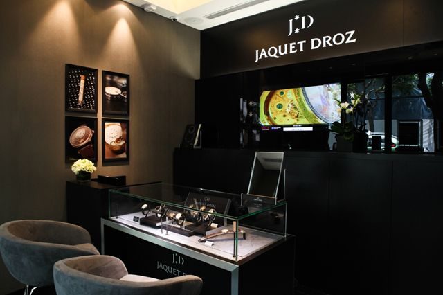 Jaquet Droz will be officially opening its very first store in mainland China - WtheJournal - all about high-end watches