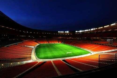 Inside Soccer City by night - Johannesburg