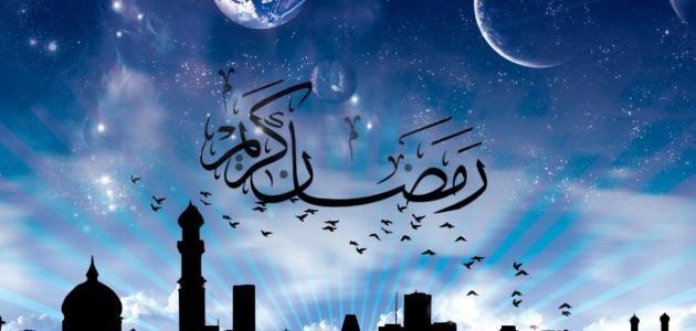 تعبير عن رمضان بالانجليزي طيوف Ramadan Neon Signs Neon