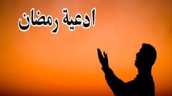 ادعية رمضان المبارك 8211 ادعية لاستقبال شهر رمضان الكريم مختصرة وتمس القلوب Ramadan Prayer Ramadan Home Decor Decals
