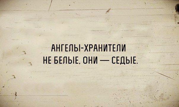 Православные знакомства | ВКонтакте