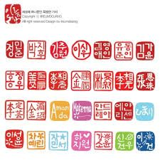 도장 Korean name stamps