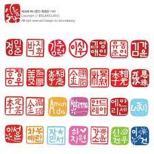도장 Korean name stamps