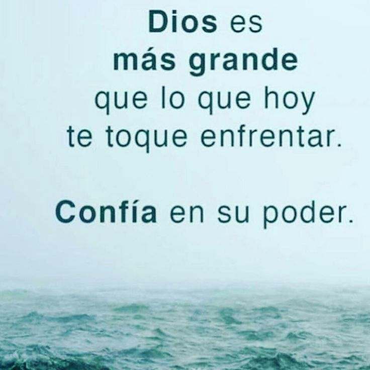 Fe. Jesús. Dios. Confianza.   Amor