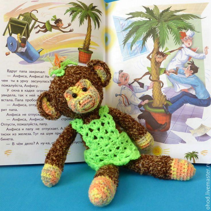 Купить Обезьяна. Обезьянка. Символ 2016 года. Книга про обезьянку.СКИДКА. - коричневый