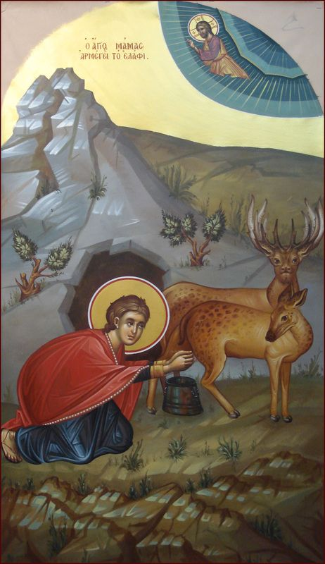 Ο Άγιος Μάμας + αρμέγει το ελάφι