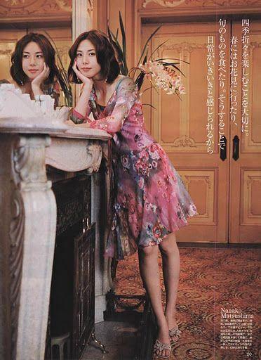 松嶋菜々子 雑誌の画像 プリ画像