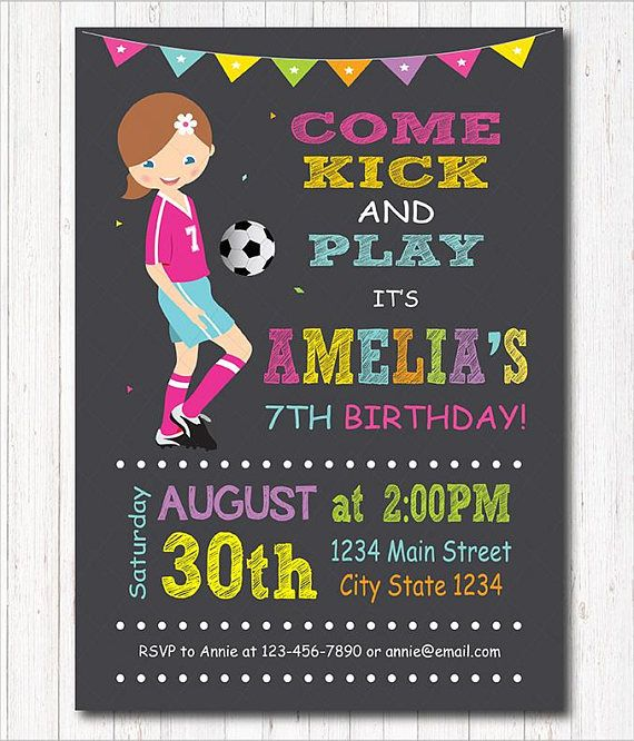 Soccer Girl Birthday Invitation Soccer Invite Football