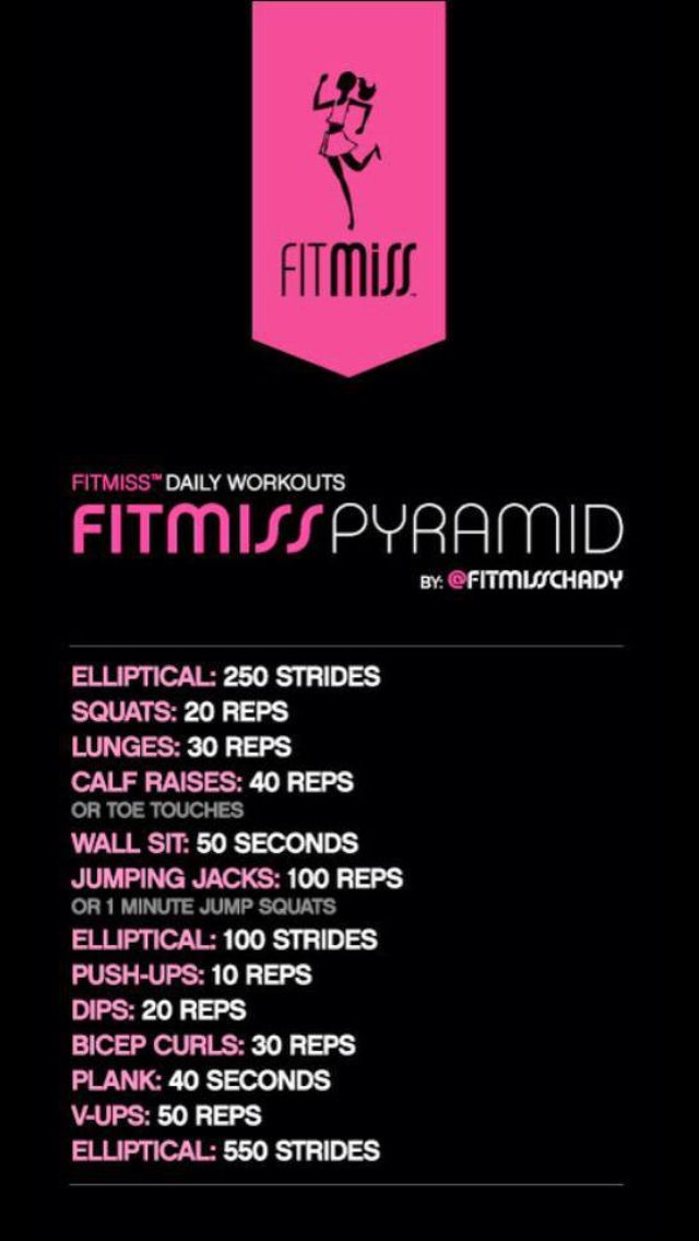 Pyramid workout with elliptical