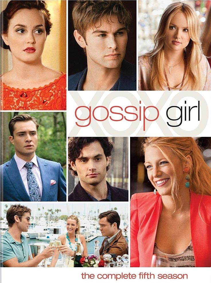 Gossip Girl - my guilty pleasure