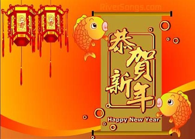 Chinese New Year Greetings Card Templates Free Design Images Free Download