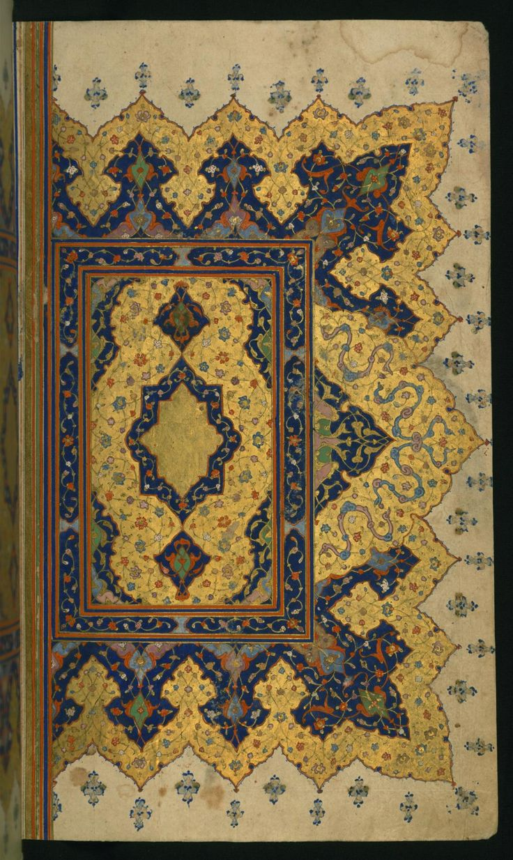 Double-page Illuminated Frontispiece This folio from Walters manuscript W.634 is the right side of a double-page illuminated frontispiece in the Safavid style. It precedes the preface (dibachah) of the Divan.