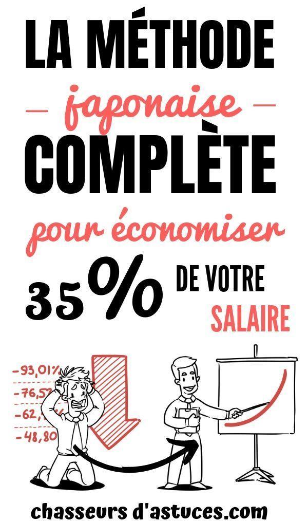 Methode Japonaise Pour Economiser 35 De Son Salaire Finances Personnelles Economiser De L Argent Gerer Son Argent