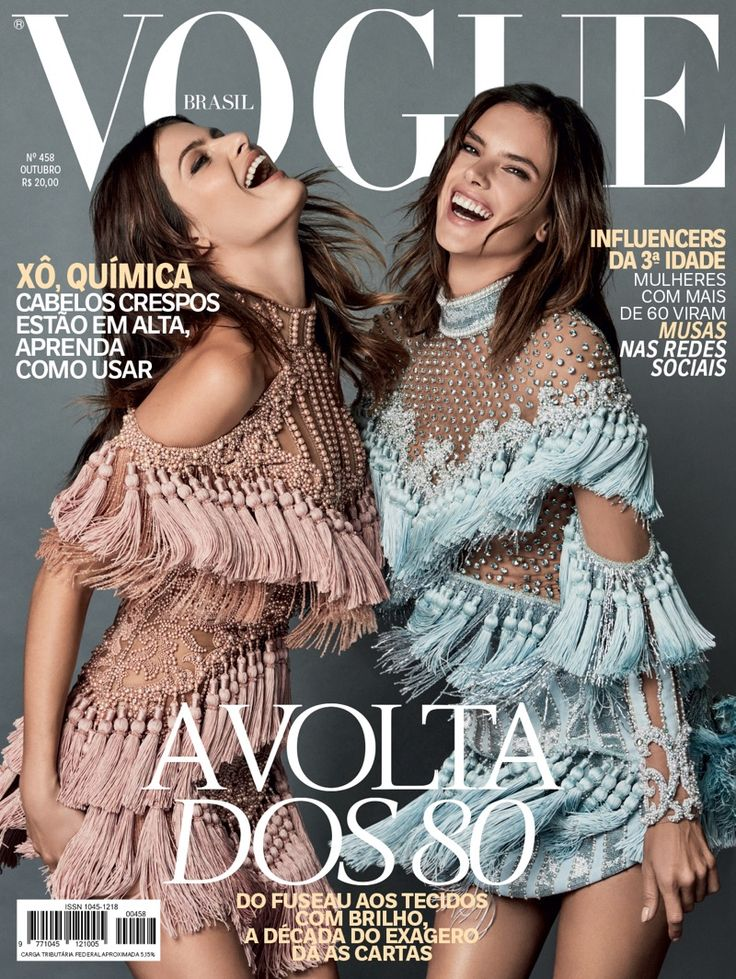 Isabeli Fontana and Alessandra Ambrosio pose for Vogue Magazine Brasil October 2016 cover