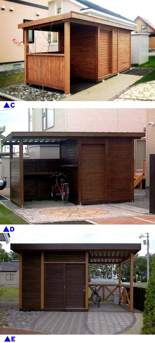 画像 This shed design provides open air shelter to keep bikes, wheel barrels etc out of the weather with indoors storage space with more security. The covered area could provide sheltered outdoor workspace, sitting area, potting room ...