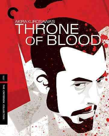 Criterion Collection Throne of Blood