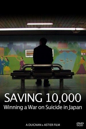 Saving 10,000 – Winning a War on Suicide in Japan (http://documentarystorm.com/saving-10000-winning-a-war-on-suicide-in-japan/)