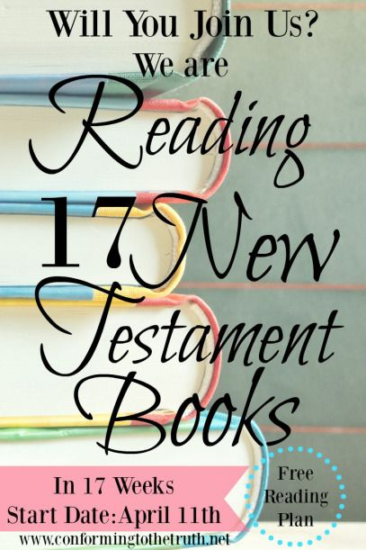 "I added ""Reading  17 New Testament Books In 17 Weeks! – htt"" to an #inlinkz linkup!http://conformingtothetruth.net/2016/03/11/reading-17-new-testament-books-in-17-weeks/"