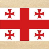 Templar Flag - The five-cross Templar flag has been used since at least the 13th century. The central element of the flag is St. George's cross (still used as the national flag of England), who is the patron saint of Georgia. The design was adopted as a variant of the Jerusalem cross, a symbol used by crusaders in the Holy Land, which likewise used a large central cross with four smaller crosses of the Templars in the four quadrants.