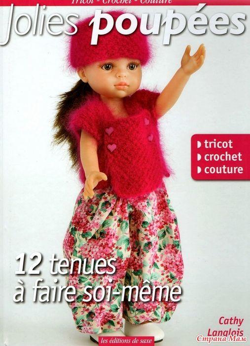 Livre de patrons tricot et couture Les Chéries