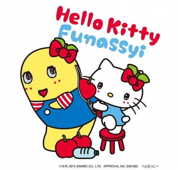 「ハローキティ×ふなっしー」初コラボ! 6月21日にピューロランドでパレード&グッズ先行販売も♪ - Yahoo! BEAUTY